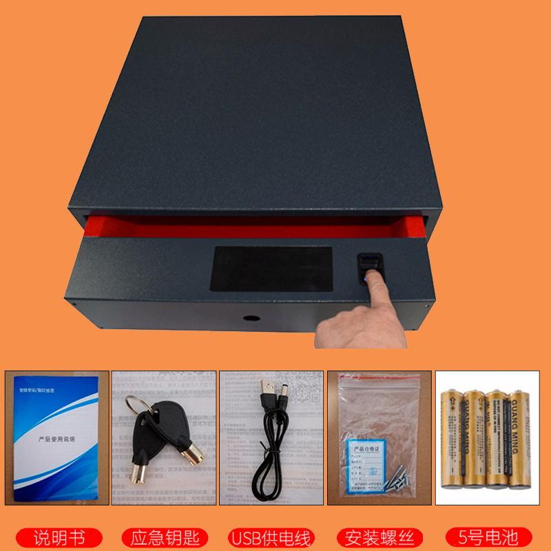 衣柜密码抽屉家用保险箱隐藏式密码保险柜全钢板一体成型支持定制