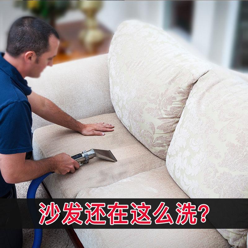 布艺沙发清洁剂免洗去污强力干洗剂家用床垫墙布地毯清洗剂免水洗