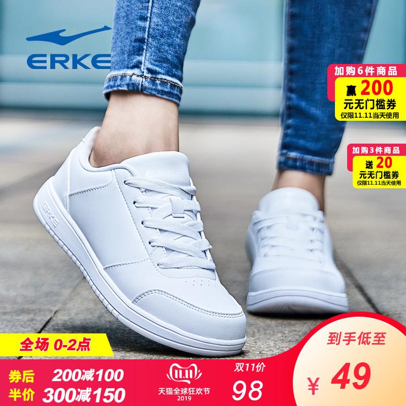 鸿星尔克 季女鞋透气板鞋白色透气女鞋子黑色女休闲鞋系带运动鞋