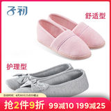 The sub-starters moon shoes spring and summer post-partum non-slip soft-soled maternal flat-bottomed indoor flat-bottomed warm breathable shoes thin