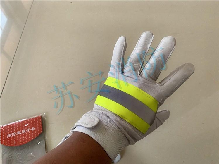 97款消防隔热防滑手套防护灭火阻燃手套14款3C认证防火消防手套