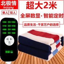 电热毯双人双控调温防水无辐射家用1.8智能定时加大2米三人电褥子
