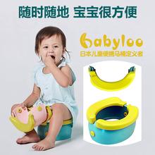 日本Babyloo便便乐儿童马桶坐便器香蕉折叠便携男女宝宝便盆尿盆