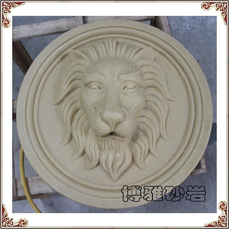 Плиты на стену Артикул 598190803243