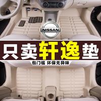 日产轩逸脚垫2018/16/12/09老款经典老新汽车全包围2016/14款专用