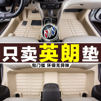 别克英朗脚垫 2018款/18/2017全新GT新老XT专用全大包围汽车2013