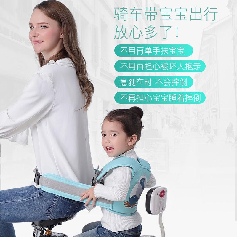 电动摩托车儿童安全带骑坐电瓶车宝宝绑带小孩背带后座防摔保护带