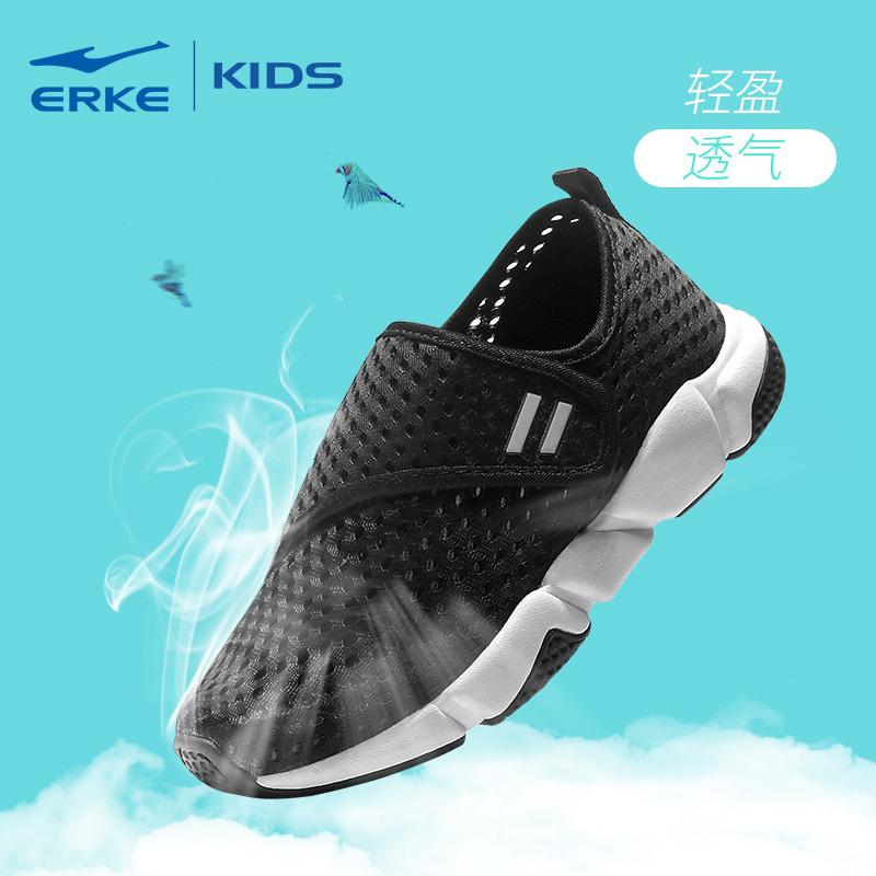 鸿星尔克童鞋跑步鞋2019夏季新款儿童耐磨鞋男童中大童网鞋单鞋子