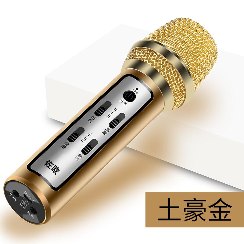 佐欧 K2全民k歌手机麦克风 唱歌全名K歌神器通用话筒VIVO苹果安卓OPPO华为录音专用直播带声卡套装设备电容麦