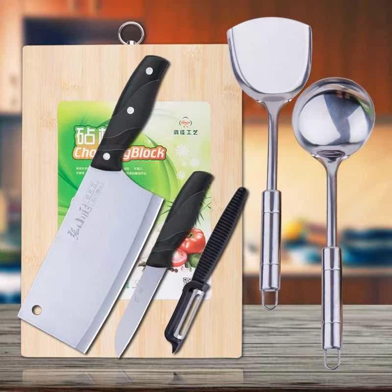 刀具三件套装不锈钢菜刀切片刀剪厨房家用刀具多用刀组合切菜砧板
