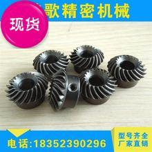 包邮1模20齿螺旋伞齿轮R轮速比1:1传动90度咬合内孔10/8/6现货