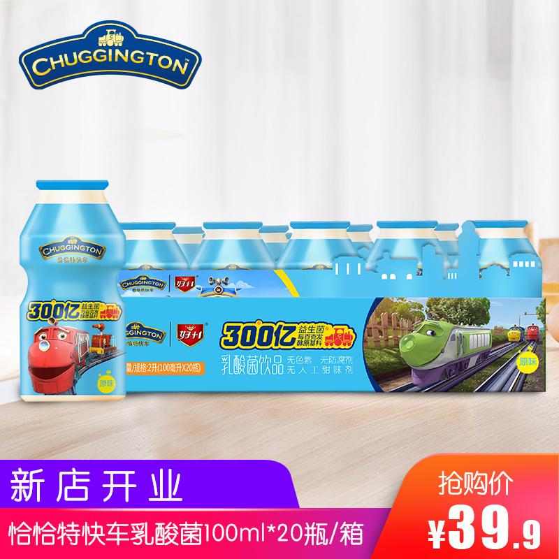 Молокогонные продукты Артикул 599722692555