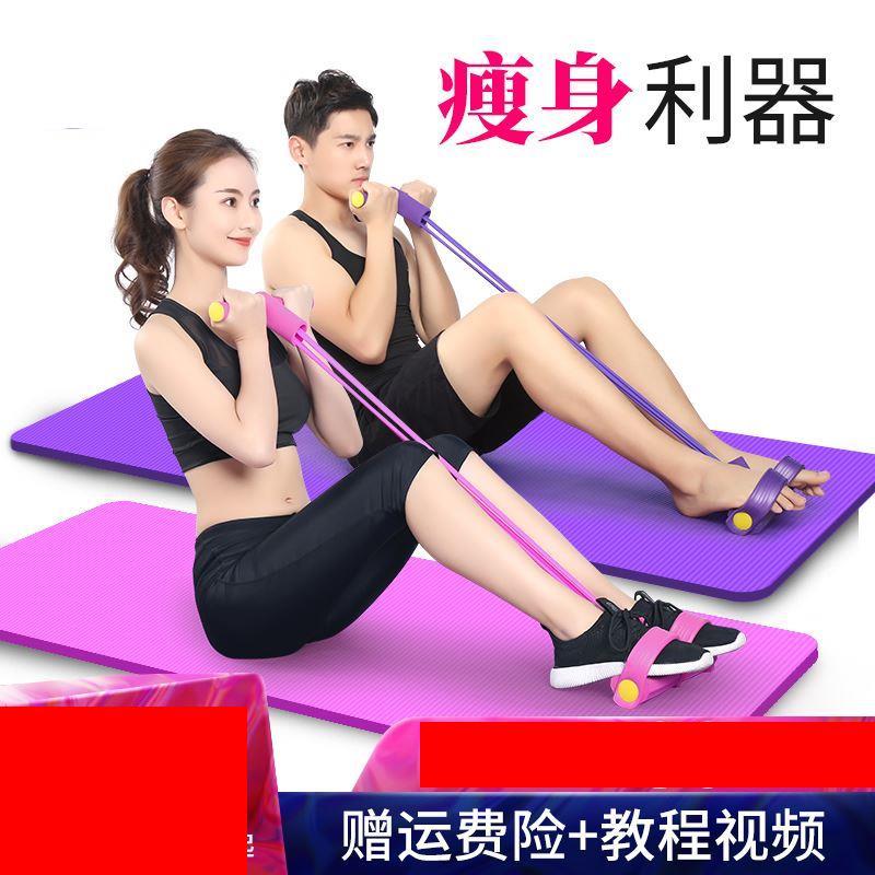 Продукты для похудения Артикул 597830258214