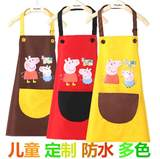 Oil painting cotton cloth male baby children apron children children waterproof pockets 褂 sea fishing sleeveless painting clothes