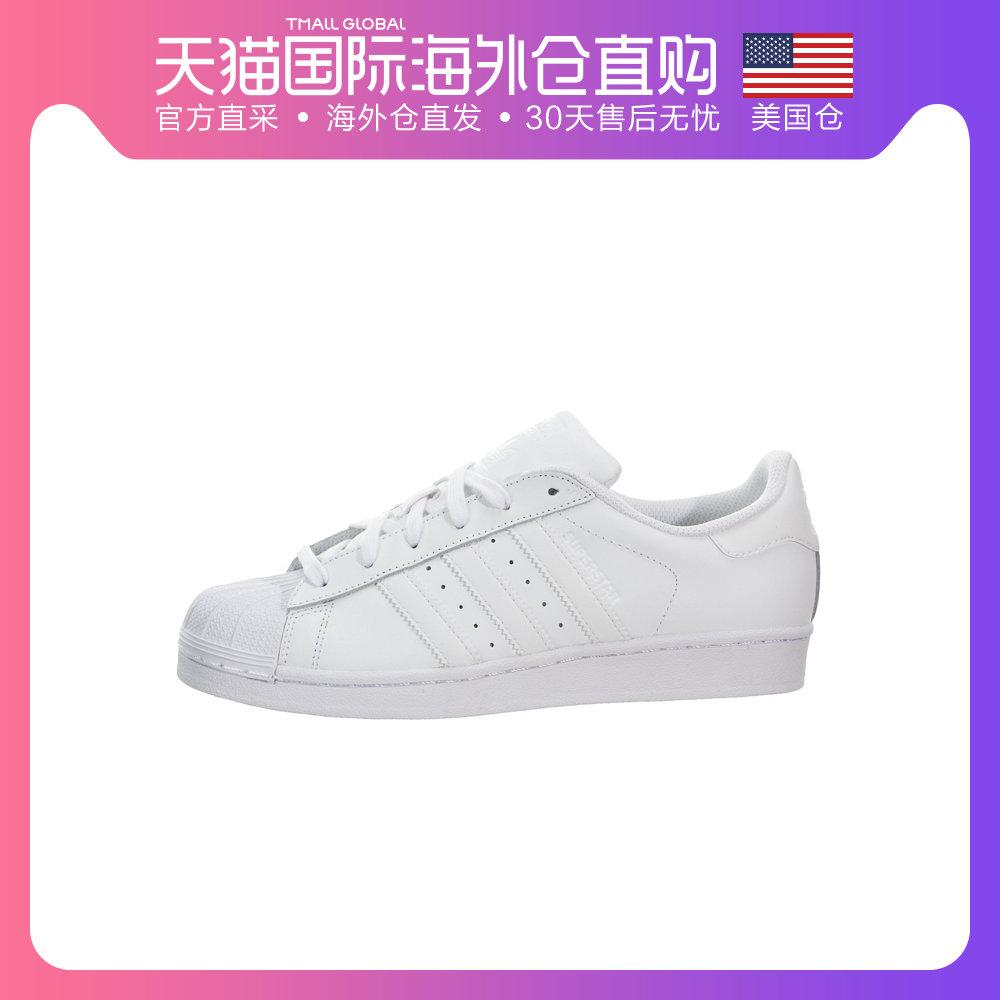 美国直邮Adidas Superstar 阿迪达斯三叶草男鞋女鞋GS 贝壳头板鞋