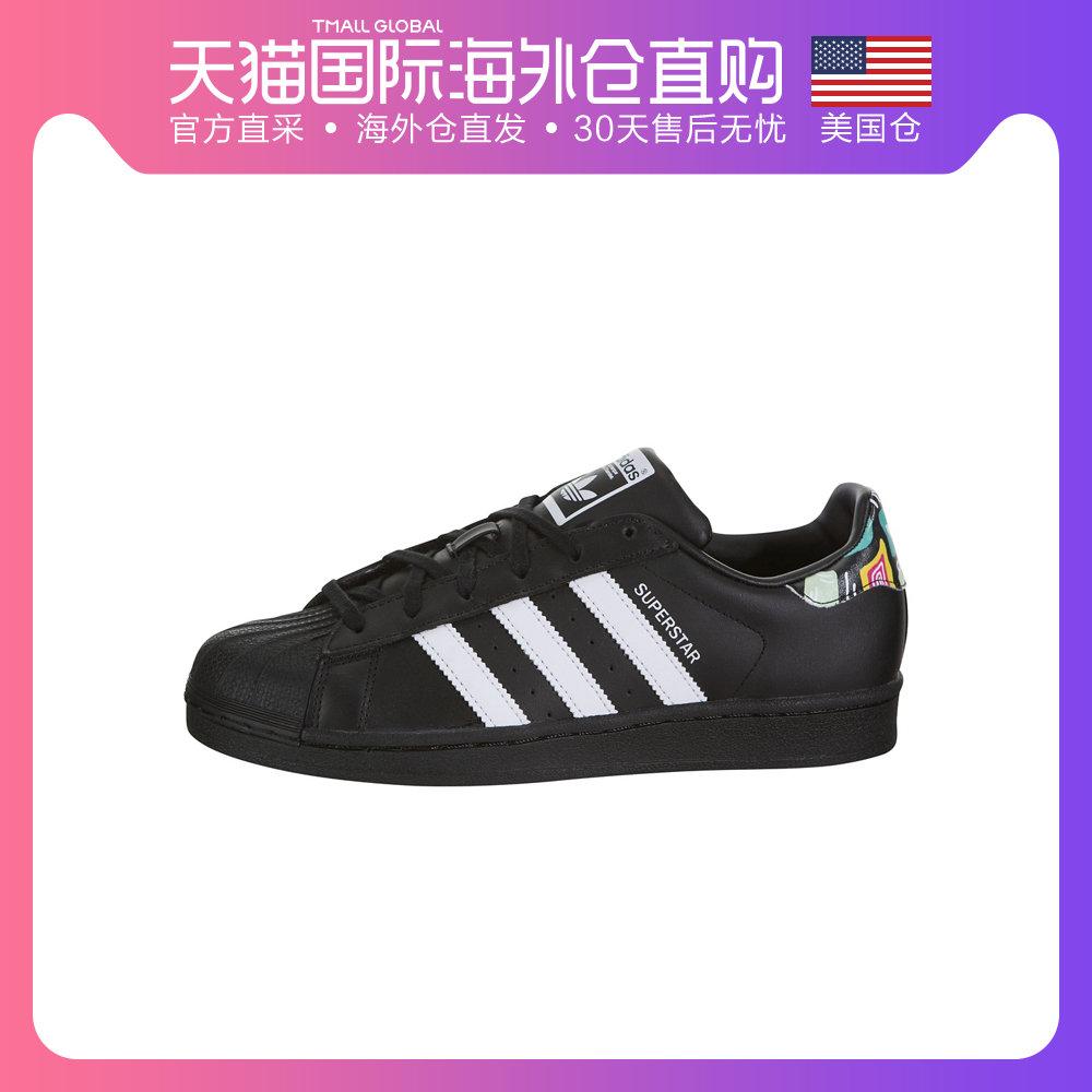美国直邮Adidas Superstar 三叶草男鞋女鞋GS 贝壳头板鞋