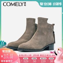 【清仓特卖】康莉女秋冬新款时尚流苏靴子拉链真皮短靴女粗跟靴子图片
