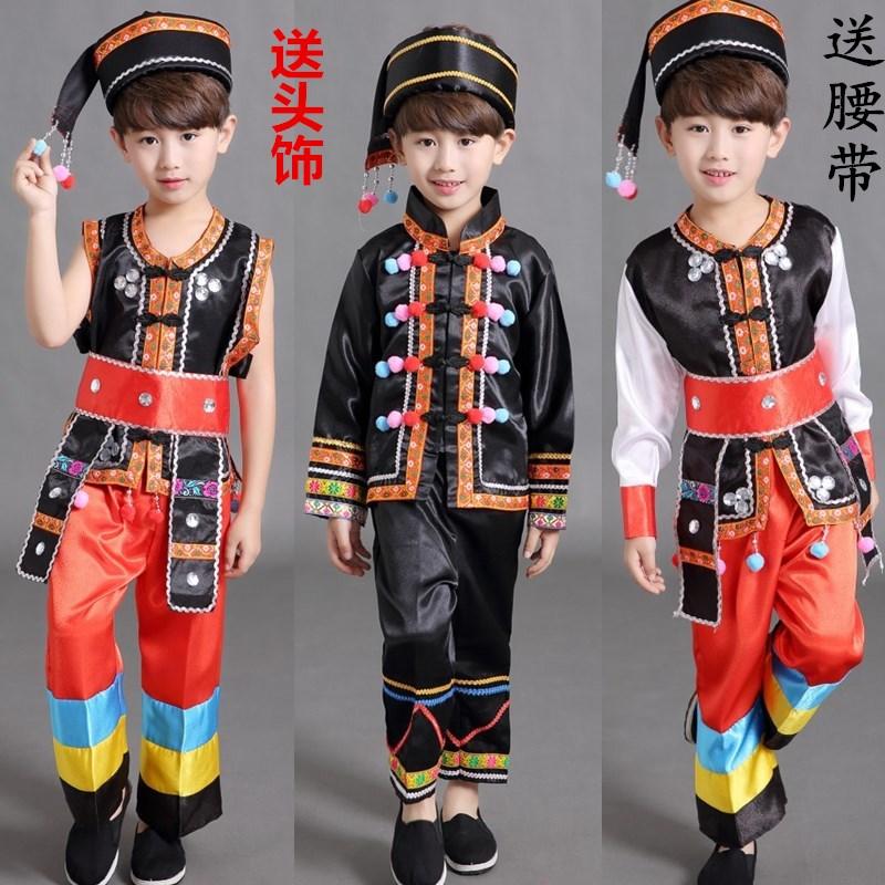 儿童少数民族演出服男童苗族彝族傣族舞蹈演服装男孩民族风新款