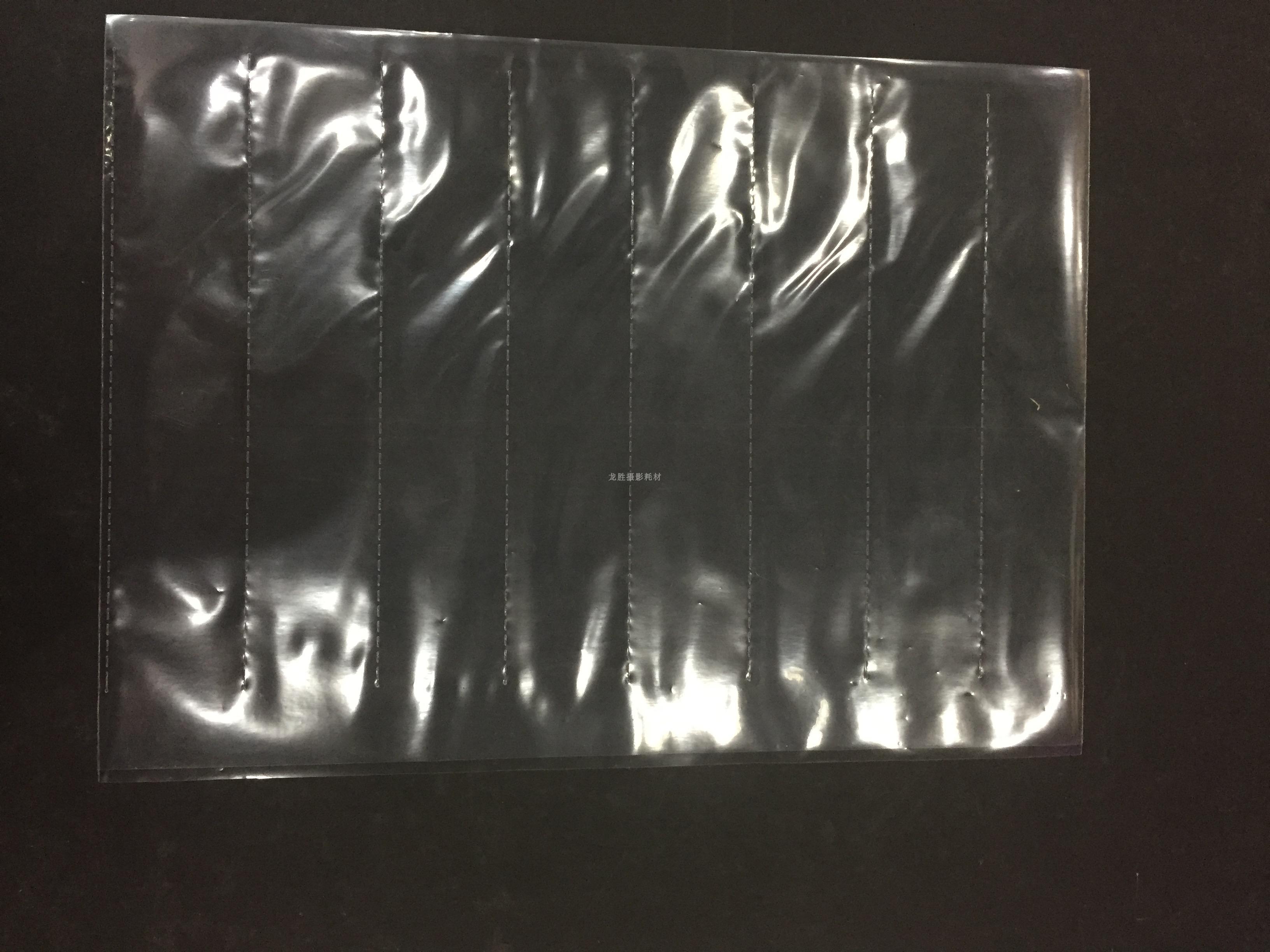 胶卷底片袋8条100 江浙沪包邮 国产135 120胶卷国产无酸底片袋