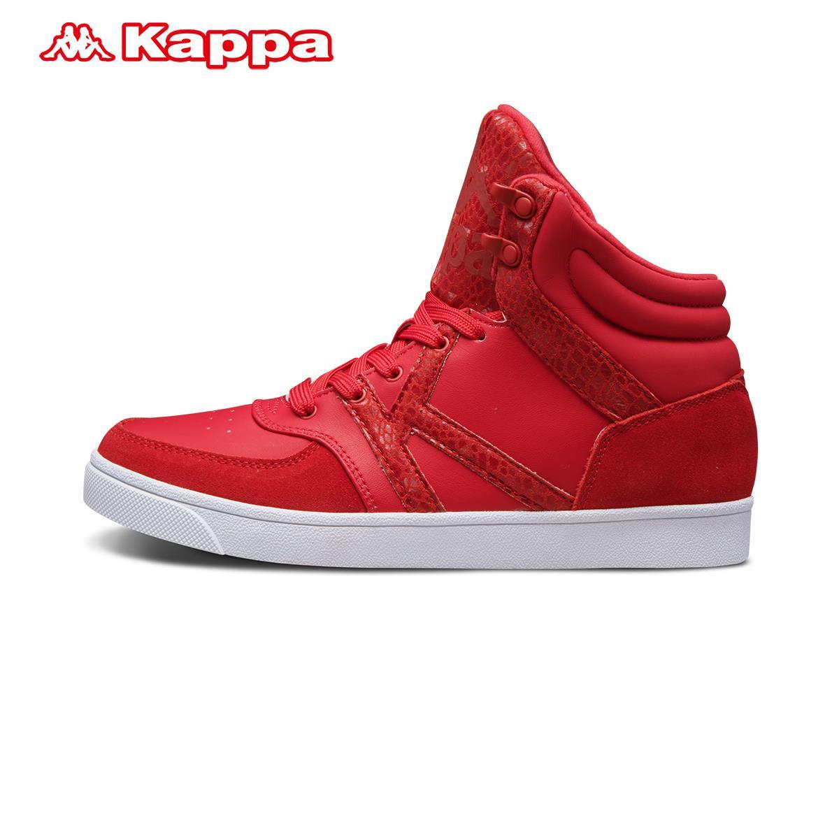 Kappa卡帕女子運動板鞋 休閑鞋 運動鞋女 |K0765CC22