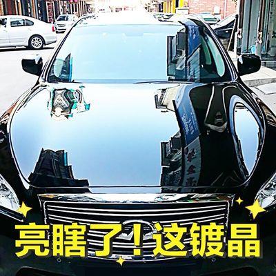 哈飞赛豹路宝赛马民意汽车镀膜剂纳米镀膜轮胎水晶液体镀晶大灯