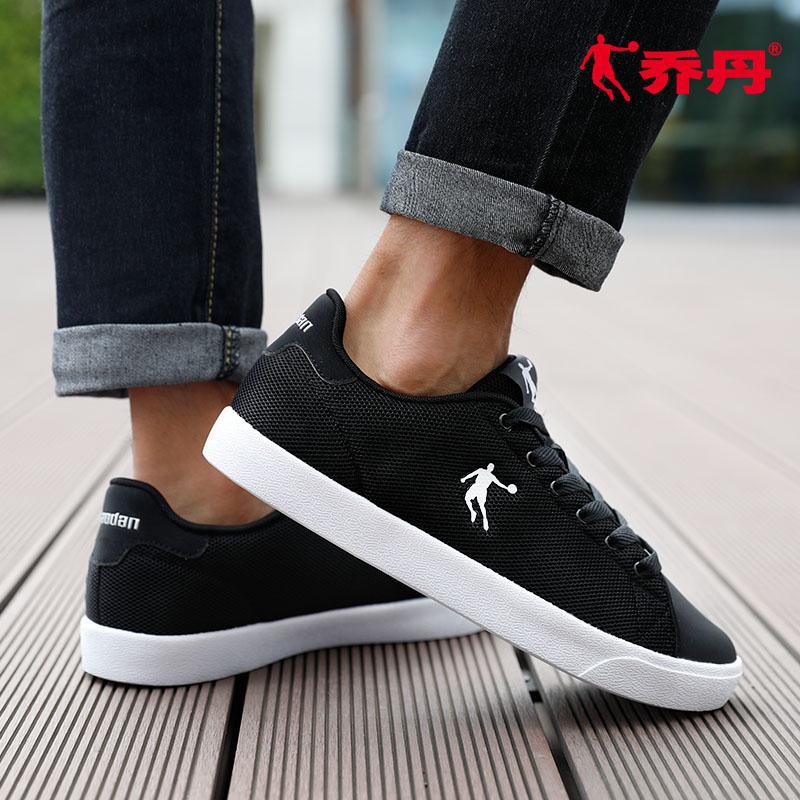 乔丹板鞋男鞋2019夏季新款休闲鞋子网面透气运动鞋男低帮黑色板鞋