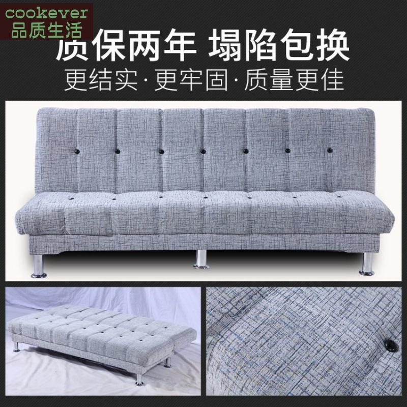 可折叠皮沙发租房小户型懒人布沙发三人两用店铺经济型简易沙发床