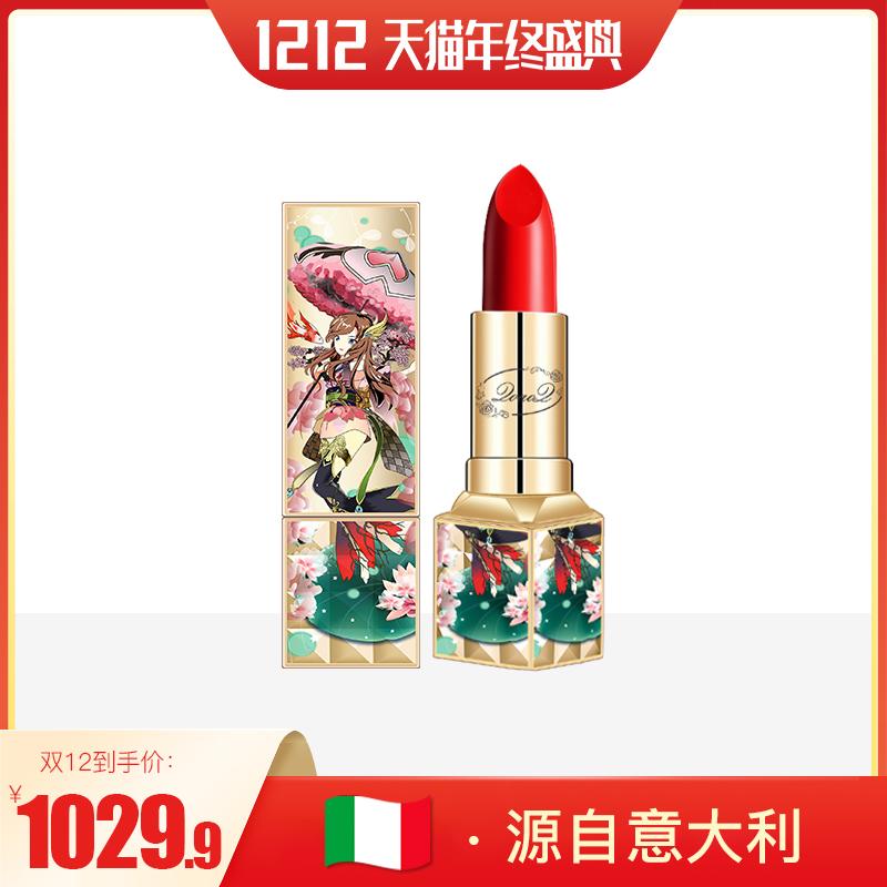 意大利芙玛卡限量版 第2支10元 王者色彩口红专柜出货