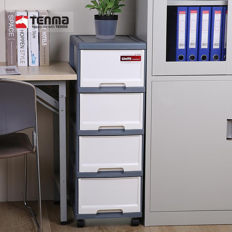 tenma天马株式会社可移动收纳柜办公柜抽屉式客厅卧室塑料储物柜