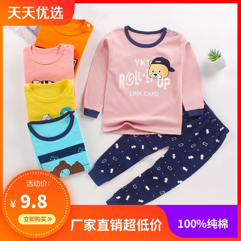 儿童纯棉内衣套装1婴儿秋衣秋裤3宝宝保暖内衣男女童装5睡衣服7岁