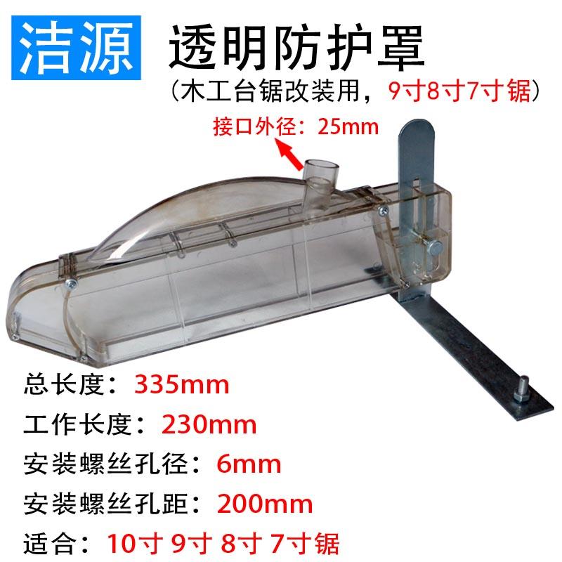 Чехлы для сумок / Накидки для техники Артикул 598866804372