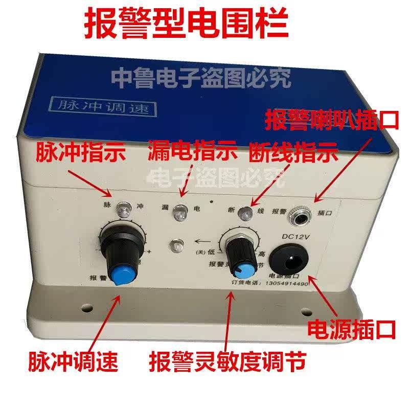 Электронные системы ограждения Артикул 600183704661