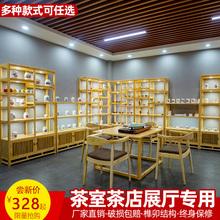新中式实木茶叶店展厅简约置物架古董多宝阁隔断陈列柜松木博古架