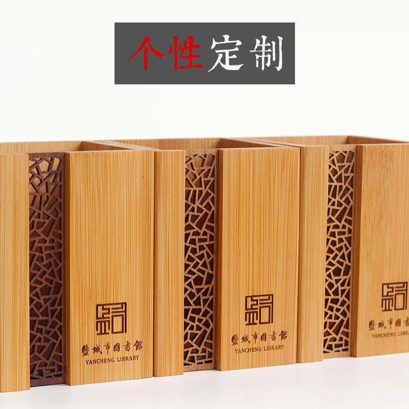 文具校庆纪念品毕业礼物笔筒定制创意时尚可爱木质办公复古竹