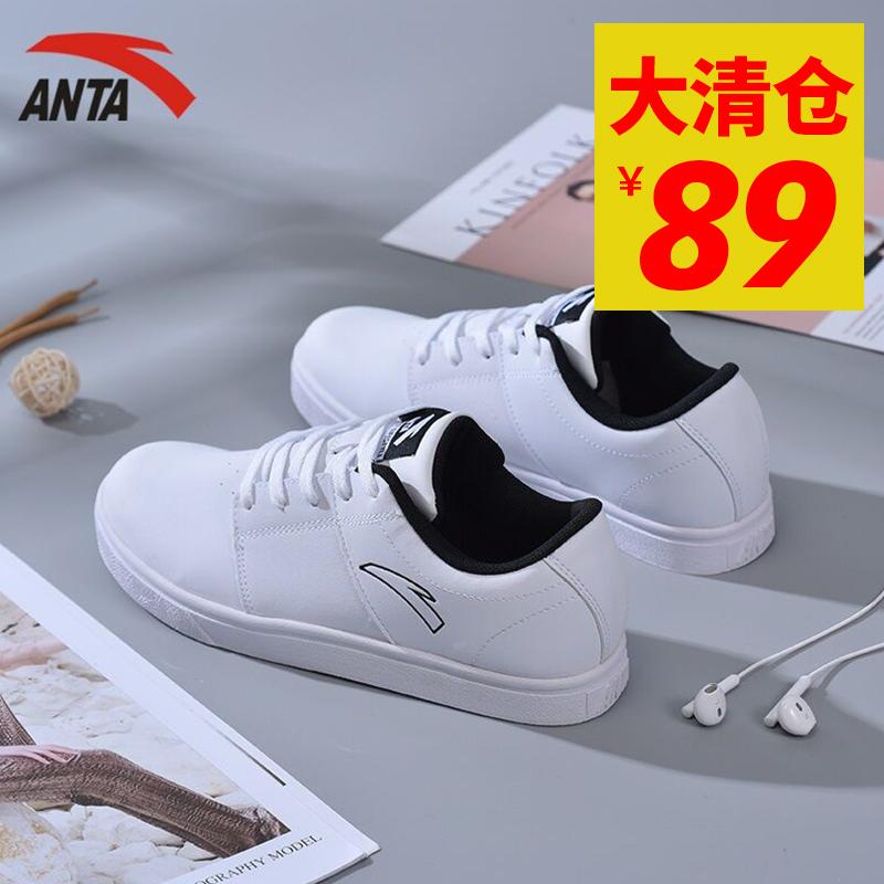 ANTA/安踏安踏板鞋女鞋运动鞋女官网小白鞋透气学生休闲鞋