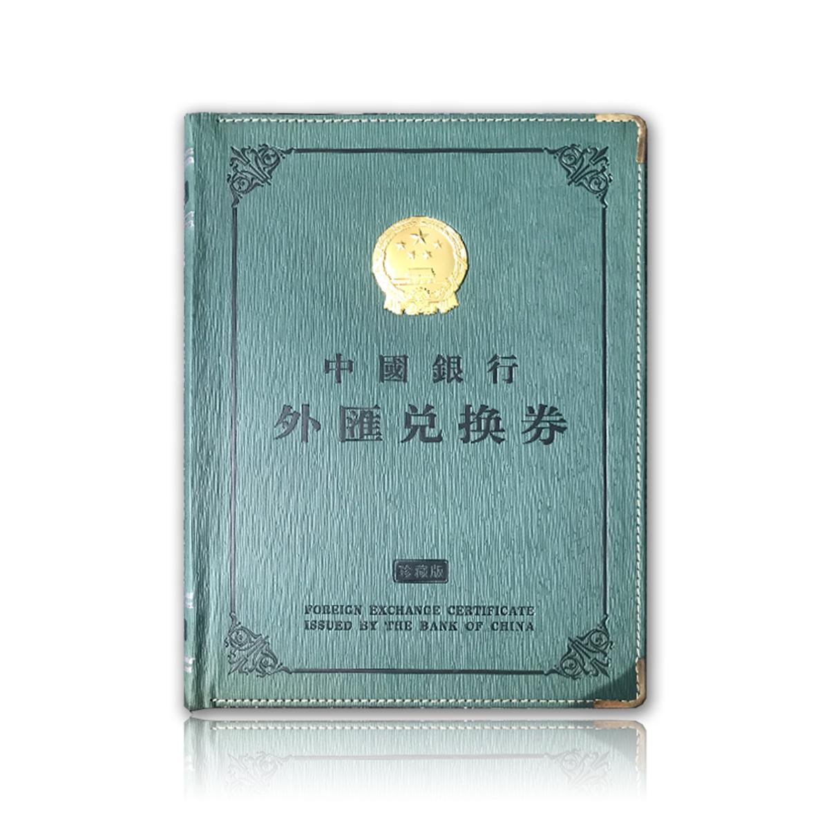 Иностранные банкноты Артикул 596607216880