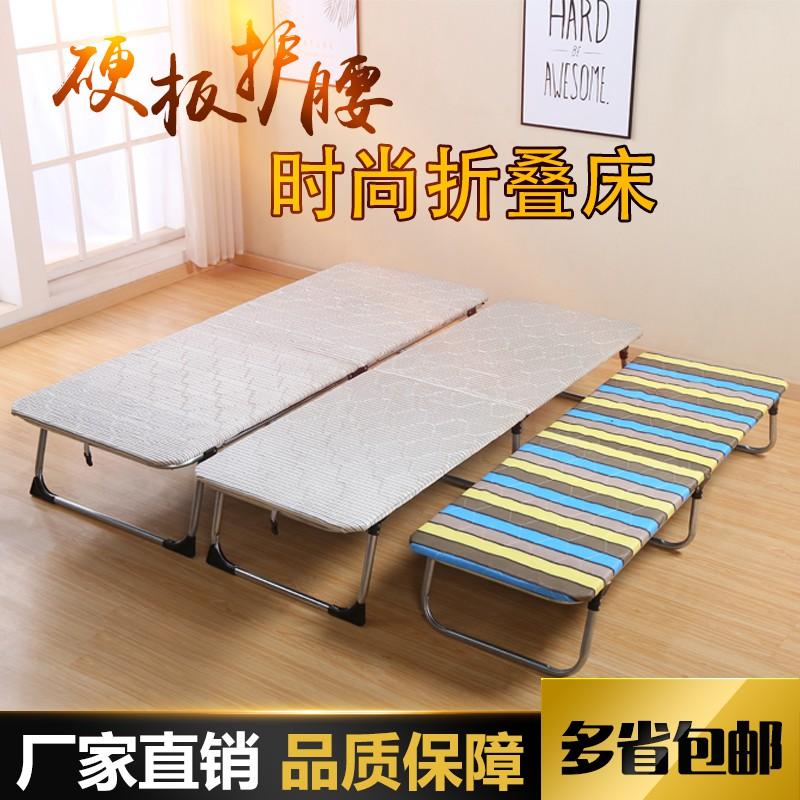 加固办公室折叠床单人床家用午休床午睡床行军床陪护床硬板床包邮