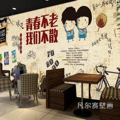 复古怀旧青春不散场背景墙壁纸大型3d壁画酒吧火锅奶茶店餐厅墙纸正品热卖