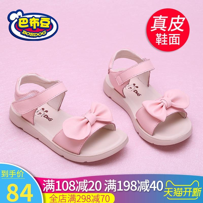 巴布豆童鞋2019新款夏季女童凉鞋公主鞋潮韩版中大童儿童女孩凉鞋