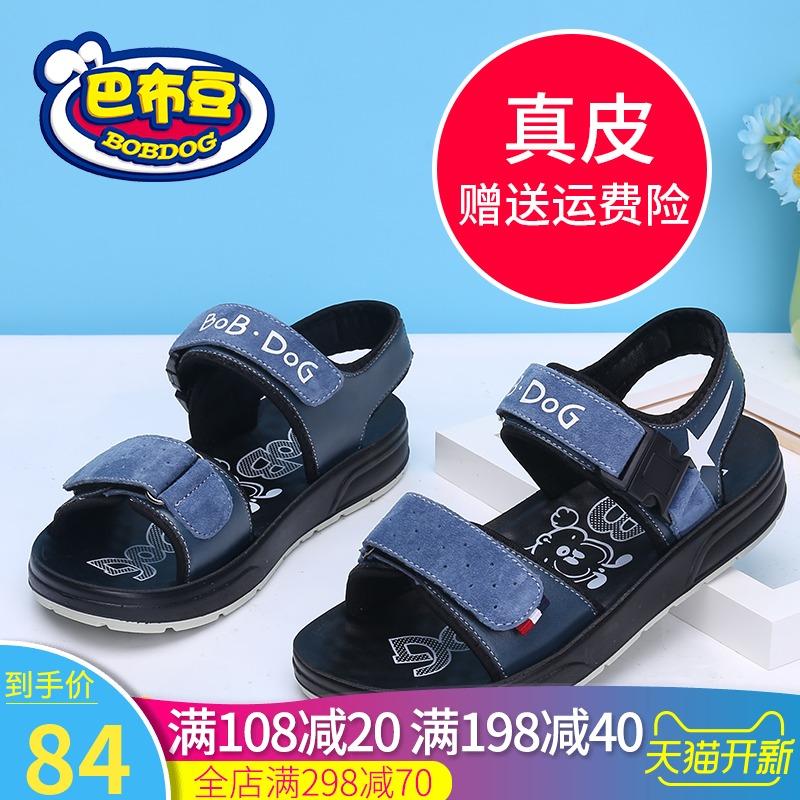 巴布豆童鞋旗舰店2019夏季新款男童凉鞋防滑软底中大童儿童沙滩鞋