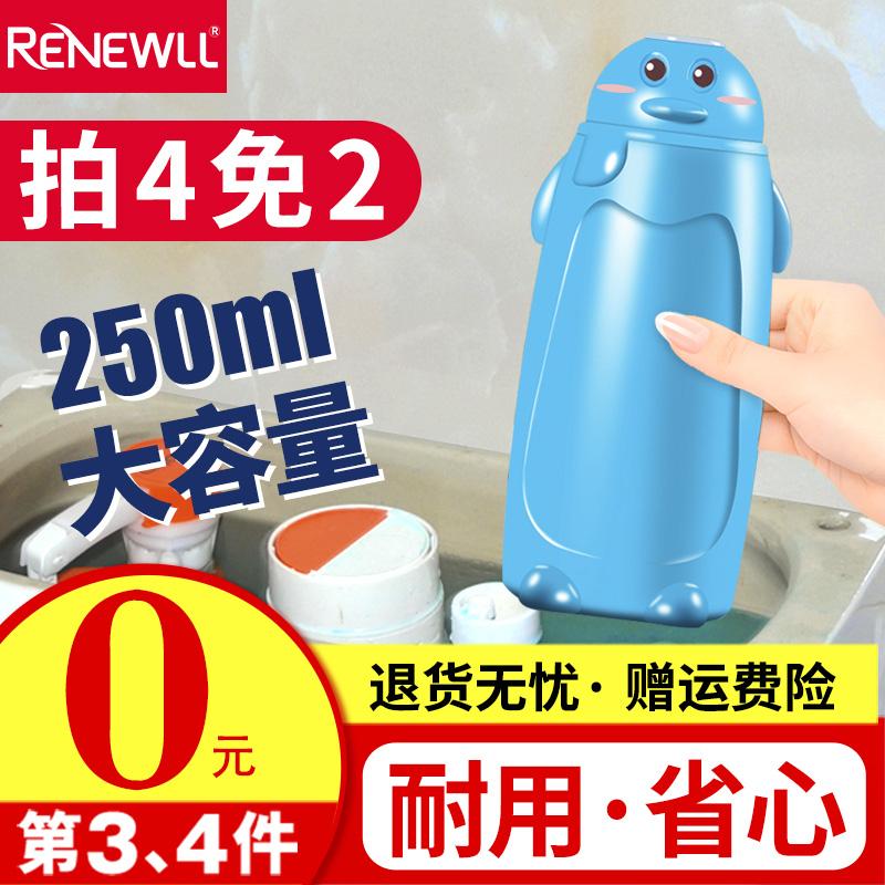 Моющие средства для туалета Артикул 599759562012