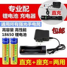 18650锂电池充电器强光手电筒头灯直充座充3.7V4.2V通用型万能充