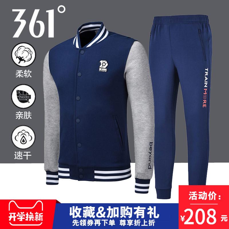361運動套裝男2018秋季新款男士棒球服針織長褲子361度正品休閑裝