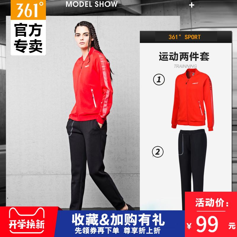 361度女装运动套装秋季361女士休闲跑步健身长袖长裤运动服套装