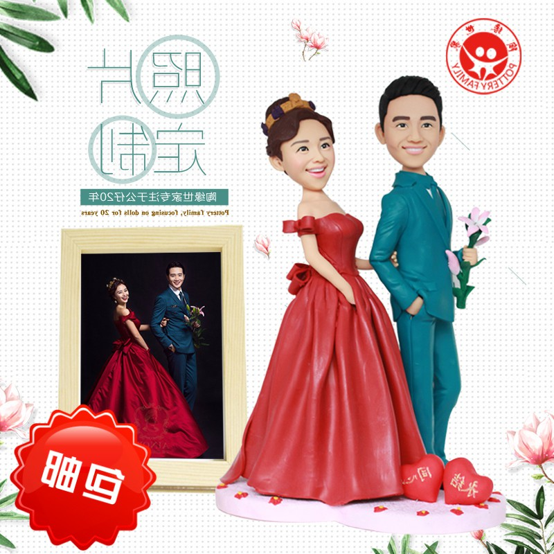 Портретные куклы по фотографии / Статуэтки по фотографии на заказ  Артикул 598011465668