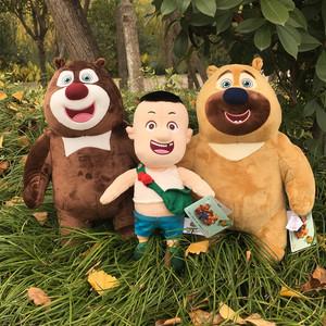 正版熊出没熊大熊二毛绒玩具光头强公仔套装布娃娃礼物熊熊乐园