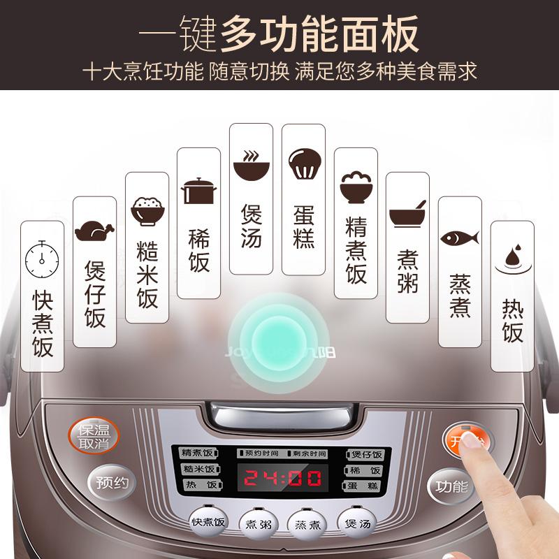 九阳电饭煲3L升迷你电饭锅小型家用智能官方正品旗舰店1-2人3-4人