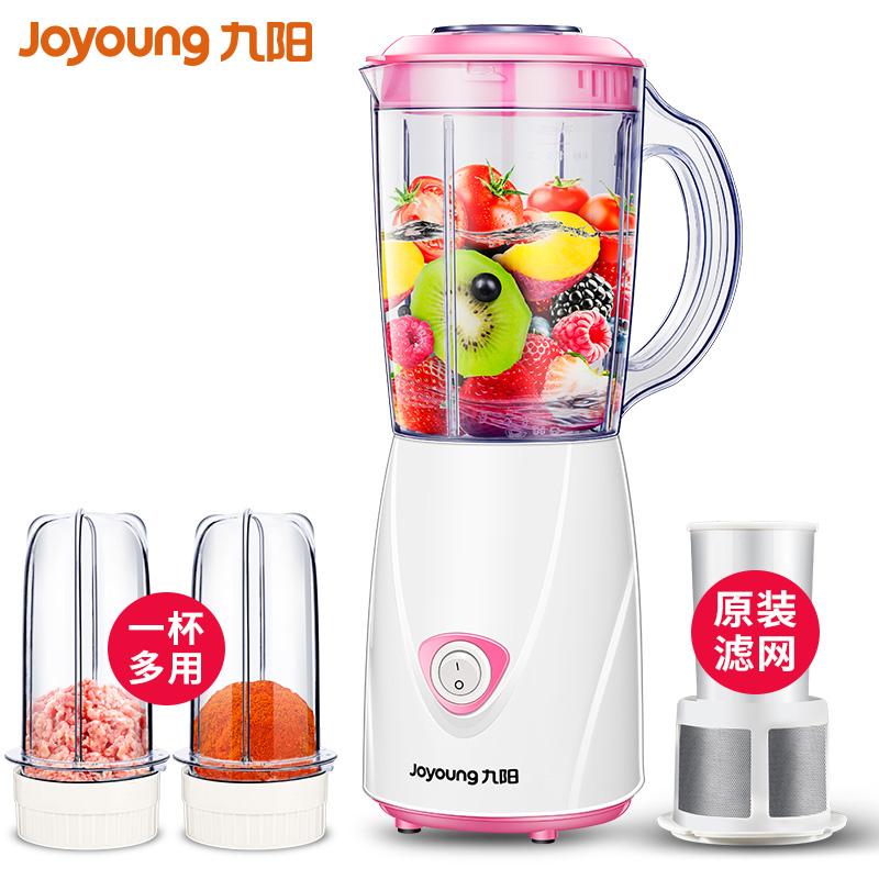 九阳榨汁机家用水果小型料理迷你电动便携式炸果汁机多功能榨汁杯