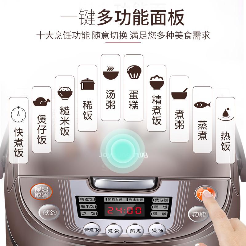 九阳电饭煲锅小迷你型家用官方智能6旗舰店5正品4全自动1-2-3人