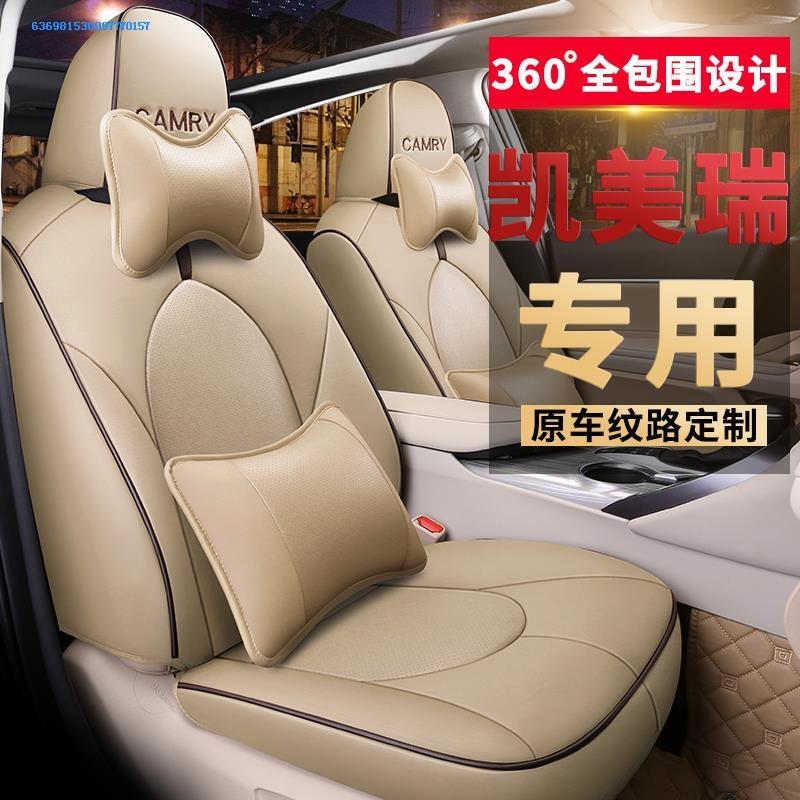 16新款真皮革汽车座套丰田进口兰德酷路泽威飒专用全包四季椅套
